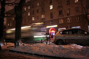 Trêve hivernale : Dates et infos sur la protection des locataires